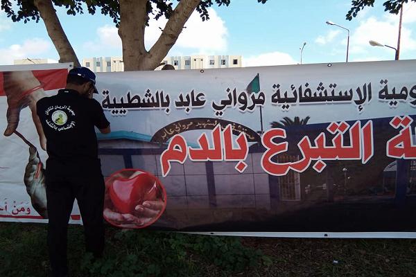 مستشفى الشطية بالإشتراك مع جمعية الريان يطلاق مبادرة التبرع بالدم في الوسط الجامعي