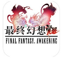 Download New Games Final Fantasy The Awakening APK Rilis For Android