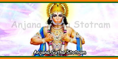 Anjana Sutha Stotram
