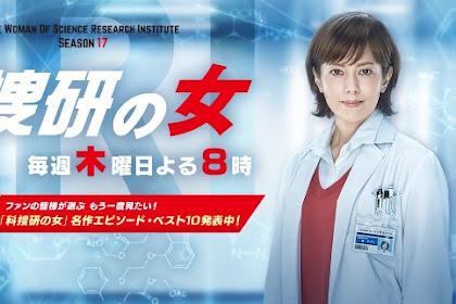 Sinopsis The Woman of S.R.I. Season 17 (2017) - Serial TV Jepang