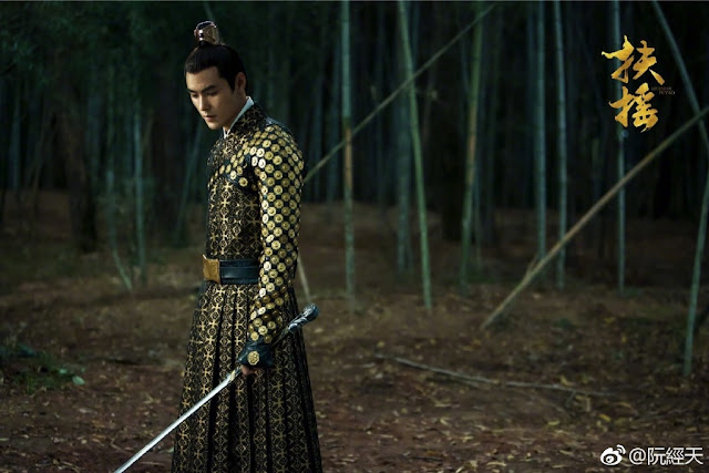Ethan Ruan stills Legend of Fuyao