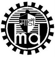 Mazagon Dock Limited, MDL, Maharashtra, 10th, Technical Staff, Operatives, freejobalert, Sarkari Naukri, Latest Jobs, Hot Jobs, mdl logo