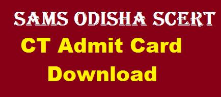CT Entrance Admit Card 2019 Odisha