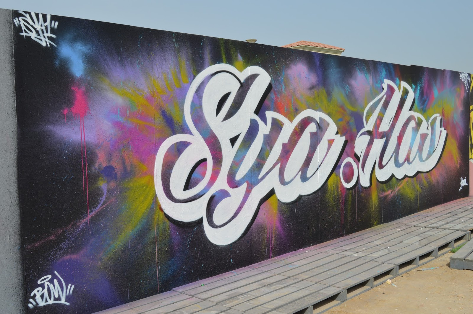 Graffiti wall uae - Posted By Sya One Dubai Graffiti At 11 46 2 Comments