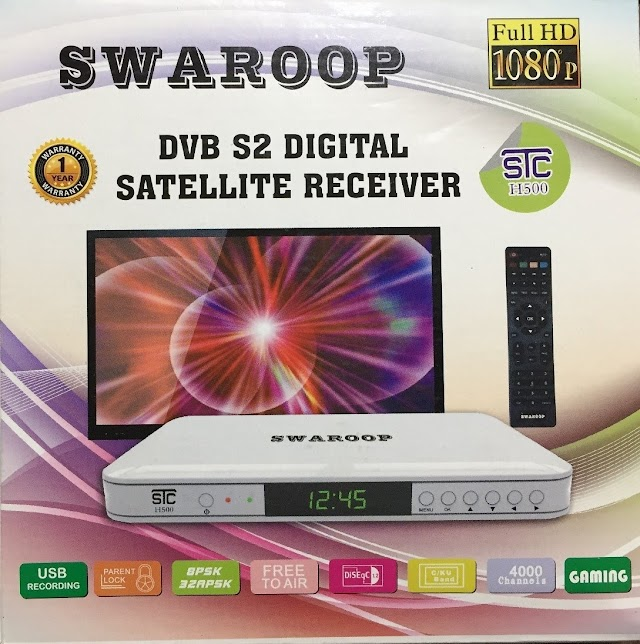 STC H-500 MPEG-4 FullHD FTA Set Top Box - Reviews, Price and Specifications