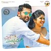Chal Mohan Ranga songs download