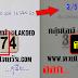 มาแล้ว...เลขเด็ดงวดนี้ 3ตัวตรงๆ หวยทำมือ คูเมือง งวดวันที่ 2/5/60