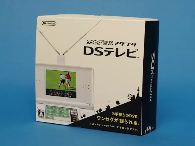 Nintendo DS tv tuner