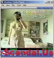 Chu mei-feng sex tape