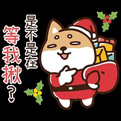 [BIG] Shibasays Year-End Stickers