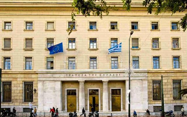 Αναχρονιστικό και αποικιακό το νομικό καθεστώς της Τραπέζης Ελλάδος