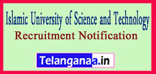 IUST Islamic University of Science and Technology Recruitment Notification 2017 last date 10-04-2017