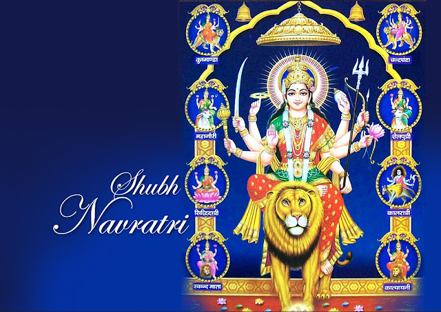 Happy Navratri Messages and  Sms Hindi