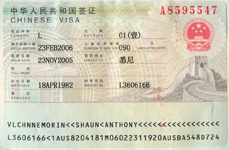 KINH NGHIỆM TỰ TÚC XIN VISA TRUNG QUỐC ĐẬU 99%