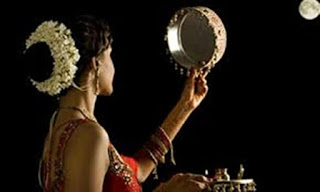 Karvachauth Special; These Astrology  and Vastu tips help you for the bond of  love and prosperity
