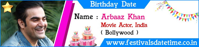 Arbaaz Khan Birthday Date