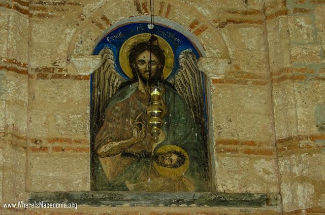Fresco of St. John - Slepče Monastery - St. John the Forerunner near village Slepče, Demir Hisar