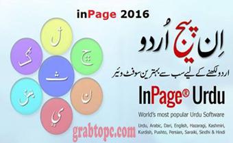 Download Inpage Urdu 2016 Free Download | download driver pack