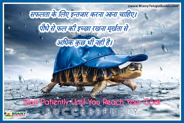Hindi Inspirational Quotes with Images,best hindi Quotes, 2017 Quotes in hindi, Best hindi Good Thoughts Images,inspirational shayari in hindi,hindi quotes