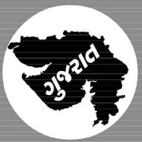 Download Gujarat Rozgaar Samachar (19-04-2017)
