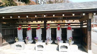 日の出町の宝光寺