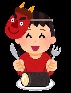 恵方ロールケーキを食べる女の子のイラスト