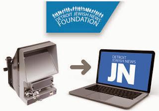 Detroit Jewish News Foundation Archives