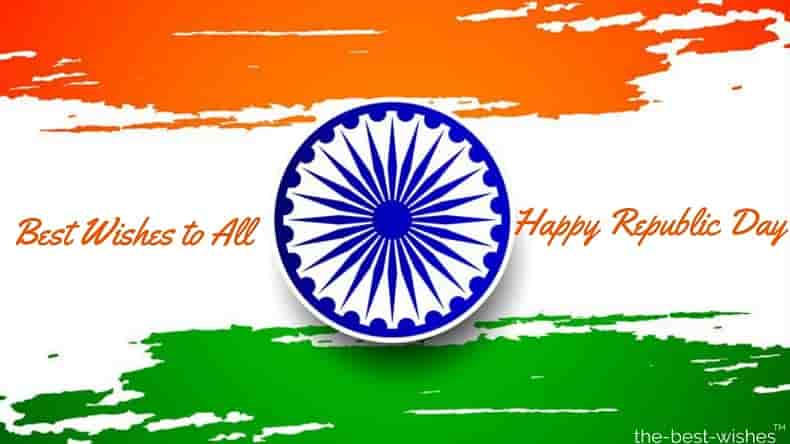 republic day best wishes to everyone