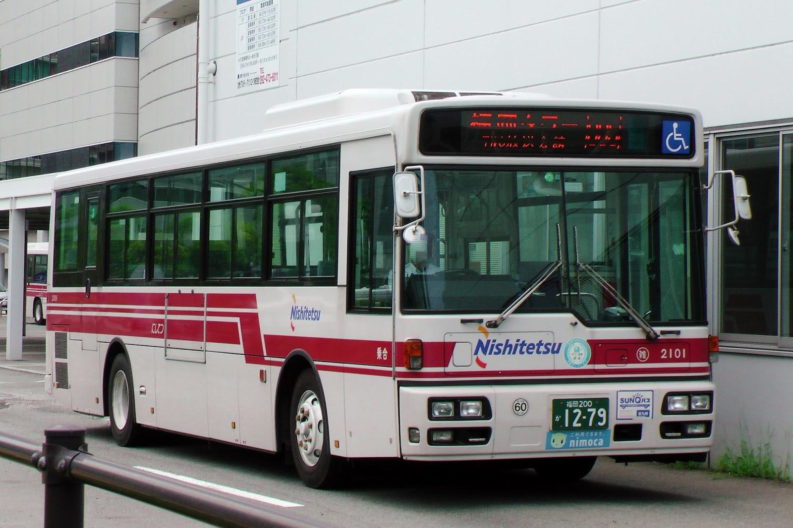 広島のバス: 西鉄バス 福岡200か1279