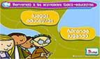 http://www.educa.jcyl.es/educacyl/cm/gallery/recursos_educamigos/verano12/menu.swf
