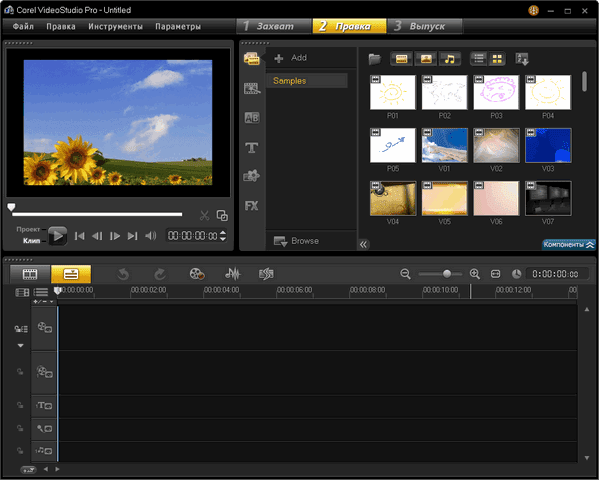 corel video studio templates download - download software gratis corel videostudio pro ultimate