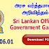 Sri Lankan Official Government Gazette - 2018.06.01