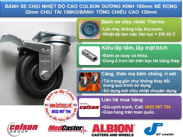 Bánh xe đẩy hàng chịu nhiệt 230 độ Colson có khóa | 2-4646-53HT-BRK4 www.banhxepu.net