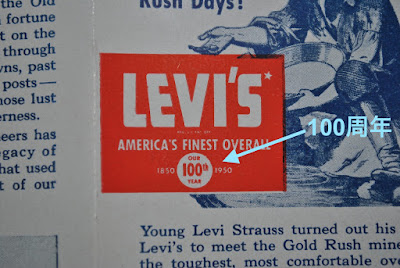 Levi's America's Finest Overall 1850 - 1950, Our 100th Year