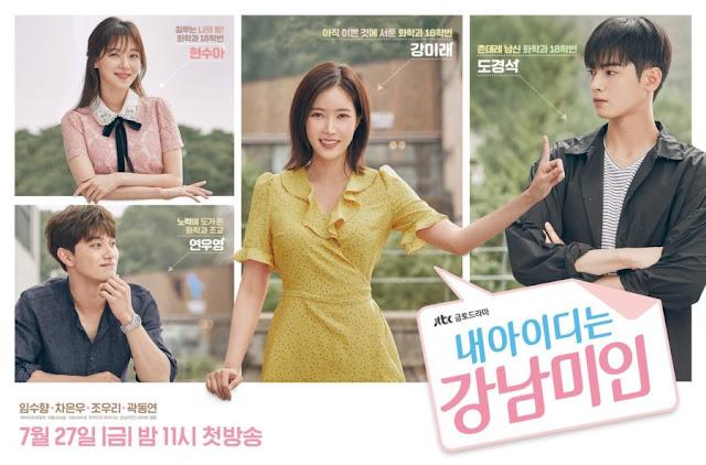 Drama Korea My ID Is Gangnam Beauty Subtitle Indonesia