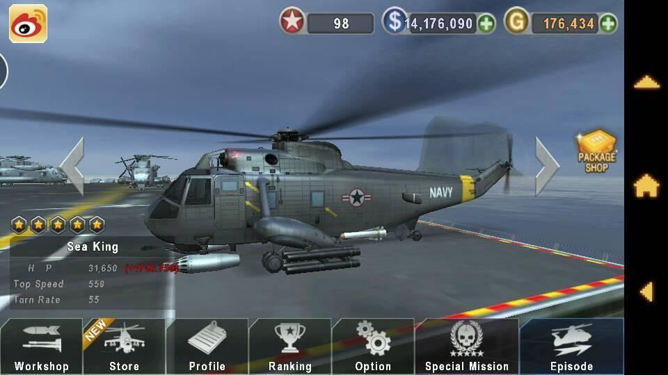 tanktastic 3d apk mod