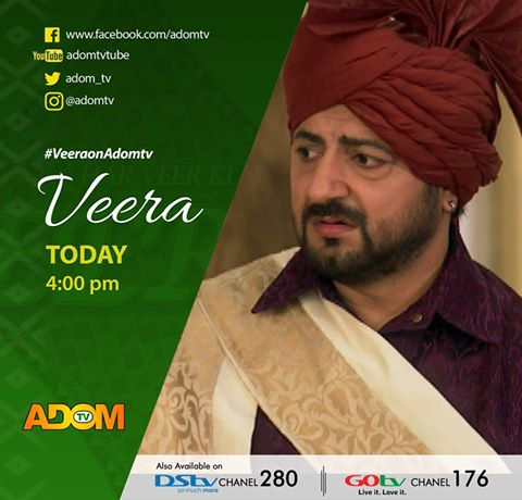 Veera Episode 638/639 (Friday 21st July)