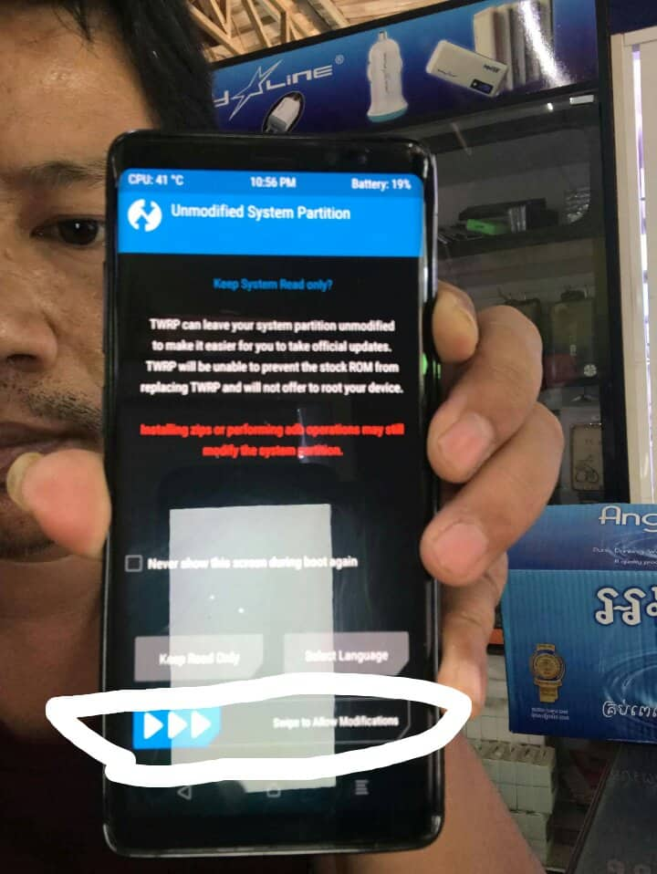 N950n U4 Firmware