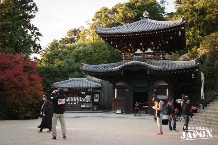Reikado, Miyajima, Hiroshima-ken
