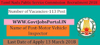 Tamil Nadu Public Service Commission Recruitment 2018-Motor Vehicle Inspector