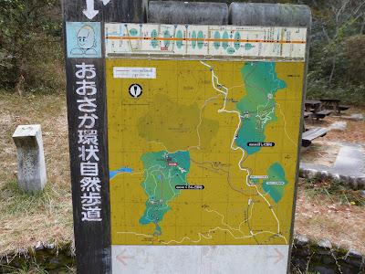 くろんど園地・ハイキング おおさか環状自然歩道