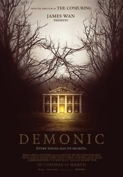 Ver La casa de los muertos (Demonic) (2015)