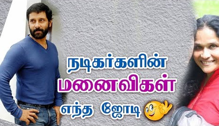 Tamil Actors Wife Photos 30-04-2017