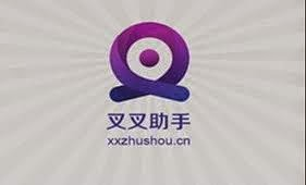 xxzhushou