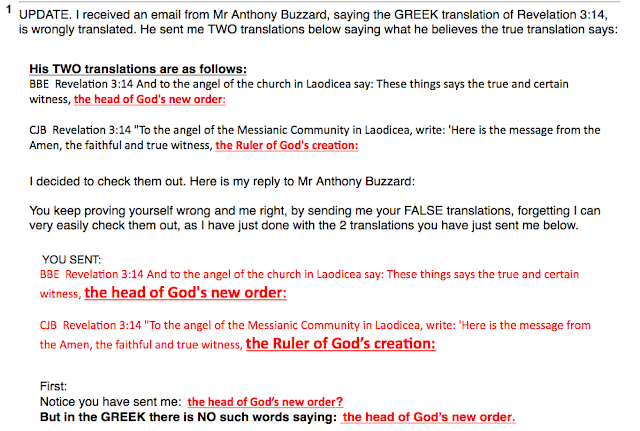 1. UPDATE. I received an email from Mr Anthony Buzzard, saying the GREEK translation of Revelation 3:14,