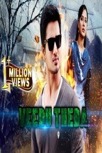 Veedu Theda (2011) 450MB UNCUT HDRip Dual Audio Hindi 480p x264 ESubs