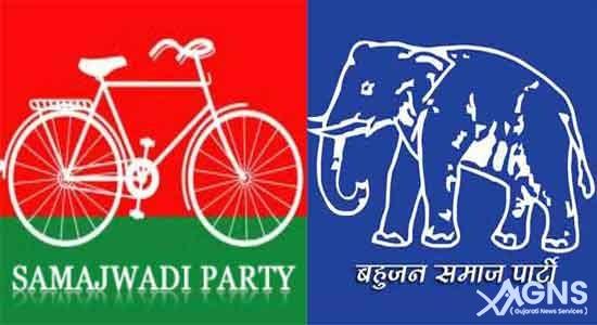 Phulpur Gorakhpur election result 2018
