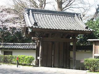 鎌倉山らい亭