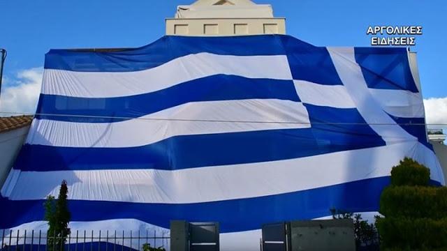 Σήκωσε στο σπίτι του σημαία 140 τ.μ για τους Έλληνες στρατιωτικούς (BINTEO)