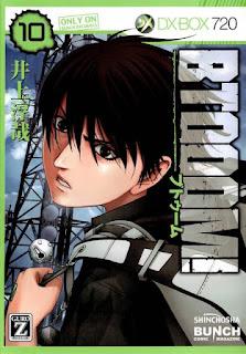 BTOOOM! Volume 10